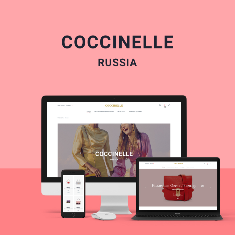 My coccinelle
